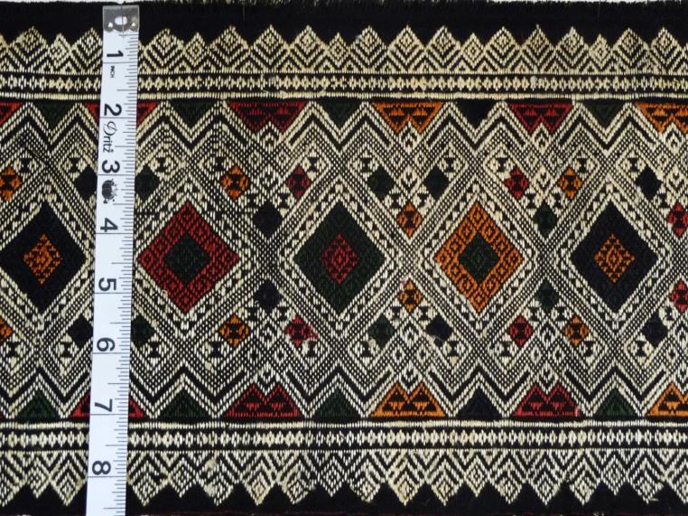 """SOLD 8"""" x 59"""" Woven Cotton & Silk Border $20"""
